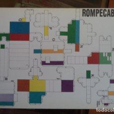 Coleccionismo Recortables: ROMPECABEZAS 4 PAGINAS DE 29X20,5 CM. Lote 155641506