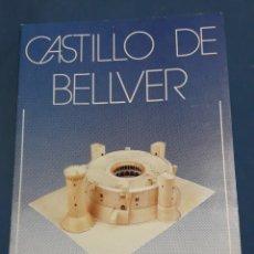 Coleccionismo Recortables: MONUMENTOS RECORTABLES SALVATELLA CASTILLO DE BELLVER. Lote 180131438