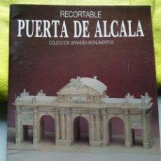 Coleccionismo Recortables: PUERTA DE ALCALA. Lote 157707741