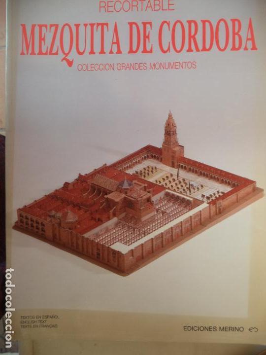 RECORTABLE MEZQUITA DE CORDOBA COLECCION GRANDES MONUMENTOS EDIT MERINO (Coleccionismo - Recortables - Construcciones)