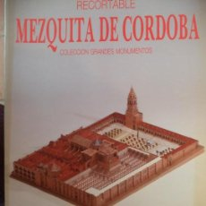 Coleccionismo Recortables: RECORTABLE MEZQUITA DE CORDOBA COLECCION GRANDES MONUMENTOS EDIT MERINO. Lote 175998452