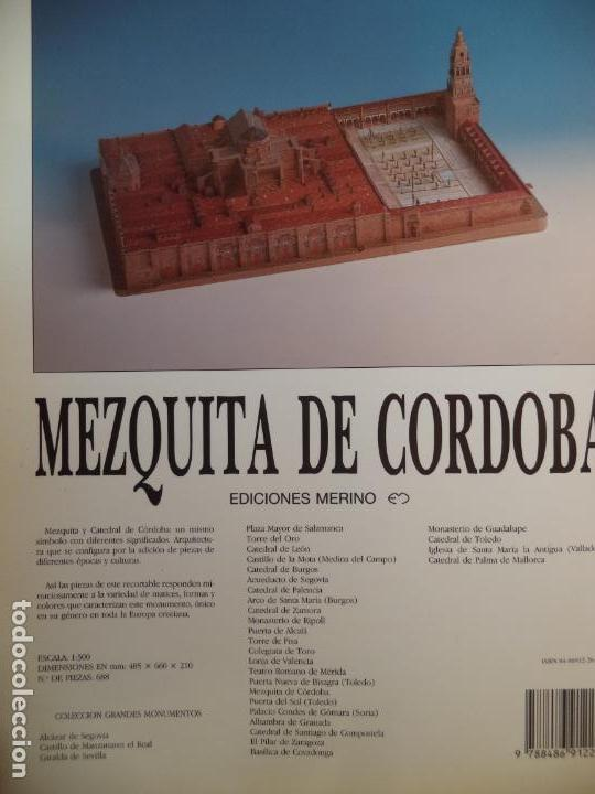 Coleccionismo Recortables: RECORTABLE MEZQUITA DE CORDOBA COLECCION GRANDES MONUMENTOS EDIT MERINO - Foto 2 - 175998452