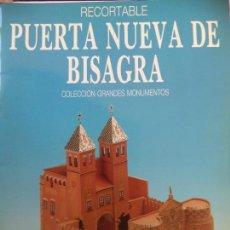 Coleccionismo Recortables: RECORTABLE PUERTA NUEVA DE BISAGRA COLECCION GRANDES MONUMENTOS MERINO. Lote 213954010