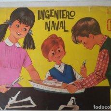 Coleccionismo Recortables: YO SERE...INGENIERO NAVAL FHER 2 BARCOS SAVANNAH Y BARCO DE CARGA. Lote 161639386