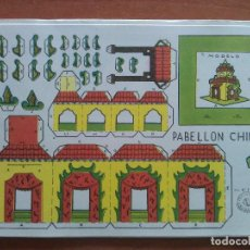 Colecionismo Recortáveis: RECORTABLE ROSITA PABELLÓN CHINO Nº 2. Lote 162061510
