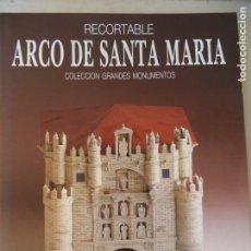 Coleccionismo Recortables: ARCO DE SANTA MARIA BURGOS EDICIONES MERINO 18 HOJAS 32X24 CM. Lote 163460370