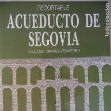 Coleccionismo Recortables: ACUEDUCTO DE SEGOVIA EDICIONES MERINO 18 HOJAS 32X24 CM . Lote 163461726