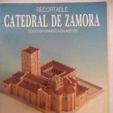 Coleccionismo Recortables: CATEDRAL DE ZAMORA EDICIONES MERINO 20 HOJAS 32X24 XM. Lote 163463802