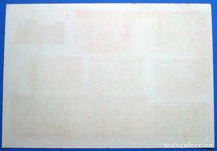 Coleccionismo Recortables: RECORTABLE - CASTILLO MODELO - PERFECTO ESTADO - Foto 2 - 165785454