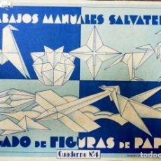 Coleccionismo Recortables: RECORTABLES. TRABAJOS MANUALES SALVATELLA. PLEGADO DE FIGURAS DE PAPEL. Nº 4. MANUEL SALVATELLA. . Lote 168420536