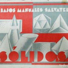 Coleccionismo Recortables: RECORTABLES. TRABAJOS MANUALES SALVATELLA. SOLIDOS. Nº 1. MANUEL A. SALVATELLA, EDIT. . Lote 168420676