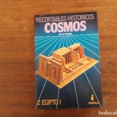 Coleccionismo Recortables: RECORTABLES HISTORICOS COSMOS Nº2 EGIPTO I SALVATELLA. Lote 184346152