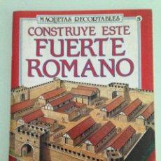 Coleccionismo Recortables: RECORTABLE, FUERTE ROMANO, SUSAETA 5, ESCALA 1-120. Lote 178261708