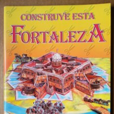 Coleccionismo Recortables: CONSTRUYE ESTA FORTALEZA / MAQUETAS RECORTABLES (SUSAETA). ILUSTRACIONES DE EMIL MARKOV IVANOV.. Lote 170246165