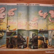 Coleccionismo Recortables: DECORACIONES DE TEATRO BASTIDORES DE BUQUE DE GUERRA N 507 PALUZIE. Lote 214653267