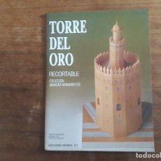 Coleccionismo Recortables: LA TORRE DEL ORO EDICIONES MERINO RECORTABLE. Lote 171161120