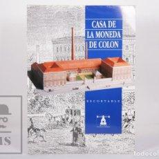 Coleccionismo Recortables: RECORTABLE MAQUETA DE LA CASA DE LA MONEDA DE COLÓN - MUSEO CASA DE LA MONEDA / FNMT. Lote 174218637
