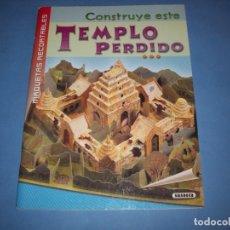 Coleccionismo Recortables: CONSTRUYE ESTE TEMPLO PERDIDO EDITORIAL SUSAETA. Lote 175215668