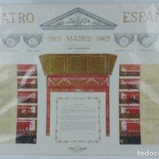 Coleccionismo Recortables: RECORTABLE DEL TEATRO ESPAÑOL CON MOTIVO DEL IV CENTENARIO, CON 6 LAMINAS, GRAN TAMAÑO 71,5 X 51 CMS. Lote 176739033