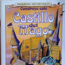 Coleccionismo Recortables: MAQUETA RECORTABLE : CASTILLO DEL MAGO. Lote 178686062
