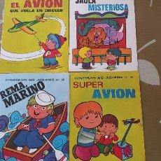 Coleccionismo Recortables: LOTE DE 4 CONSTRUYO MIS JUGUETES Nº 5-7-10-16 BRUGUERA 1974. Lote 183917488
