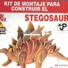 Coleccionismo Recortables: RECORTABLE KIT DE MONTAJE PAR CONSTRUIR EL STEGOSAURUS ESTUCHE COMPLETO CARTONES DUROS A TODO COLOR. Lote 184557938