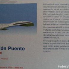 Coleccionismo Recortables: RECORTABLE PABELLON PUENTE EXPOZARAGOZA 5 LAMINAS 25X21,5 CM. Lote 186142987