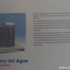 Coleccionismo Recortables: RECORTABLE MAQUETA TORRE DEL AGUA EXPOZARAGOZA 3 LAMINAS 25X21,5 CM. Lote 186143112