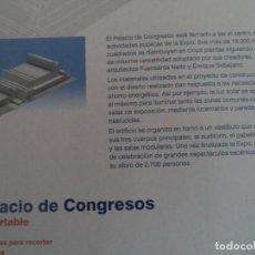 Coleccionismo Recortables: MAQUETA RECORTABLE PALACIO DE CONGRESOS EXPOZARAGOZA3 LAMINAS 25X21,5 CM . Lote 186161931