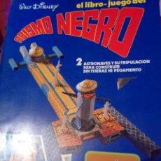 Coleccionismo Recortables: EL LIBRO JUEGO DEL ABISMO NEGRO EDICIONES MONTENA AÑO 1980. Lote 191366392