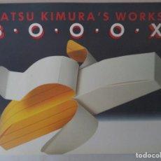 Coleccionismo Recortables: RECORTABLE BOOOX 11 MODELOS DEL DISEÑADOR JAPONES KATSU KIMURA'S. Lote 191877278