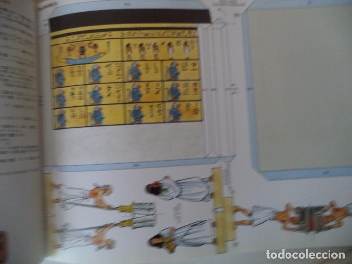 Coleccionismo Recortables: RECORTABLE TOUTANKHAMON.TUMBAS,RITOS,FUNERALES MAQUETA 20X41X27 - Foto 5 - 191878286