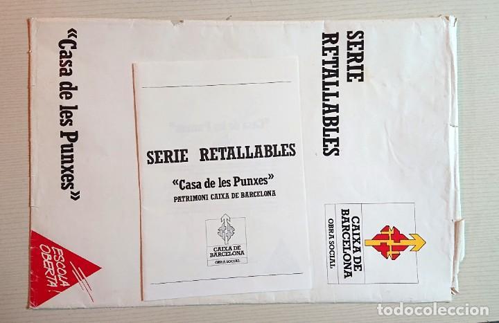 Coleccionismo Recortables: SERIE RETALLABLES · CASA DE LES PUNXES · Caixa de Barcelona · Josep Puig i Cadafalch · MAQUETA - Foto 2 - 192370343