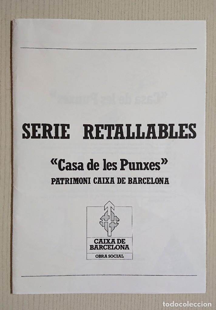 Coleccionismo Recortables: SERIE RETALLABLES · CASA DE LES PUNXES · Caixa de Barcelona · Josep Puig i Cadafalch · MAQUETA - Foto 3 - 192370343