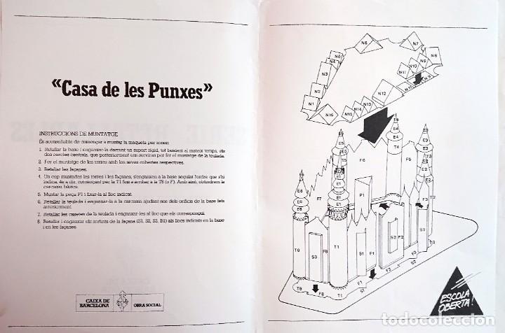 Coleccionismo Recortables: SERIE RETALLABLES · CASA DE LES PUNXES · Caixa de Barcelona · Josep Puig i Cadafalch · MAQUETA - Foto 4 - 192370343