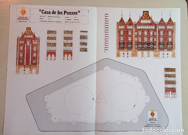 Coleccionismo Recortables: SERIE RETALLABLES · CASA DE LES PUNXES · Caixa de Barcelona · Josep Puig i Cadafalch · MAQUETA - Foto 5 - 192370343