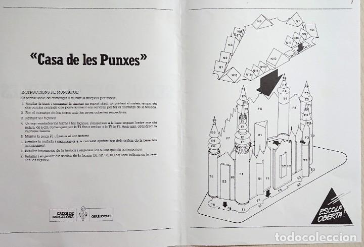 Coleccionismo Recortables: SERIE RETALLABLES · CASA DE LES PUNXES · Caixa de Barcelona · Josep Puig i Cadafalch · MAQUETA - Foto 6 - 192370343