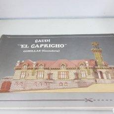 Coleccionismo Recortables: GAUDI EL CAPRICHO COMILLAS CANTABRIA RECORTABLE MEDIDA LIBRO 31X21,5CMS. Lote 192796055