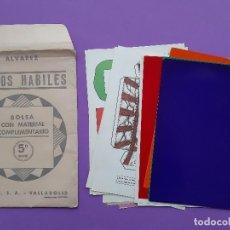 Coleccionismo Recortables: ANTIGUA BOLSA MANUALIDADES ALVAREZ MANOS HABILES RECORTABLES LAMINAS COLOR VALLADOLID. Lote 195476127