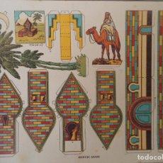Coleccionismo Recortables: RECORTABLES EDIFICIO ARABE SERIE C Nº 9. Lote 196882473