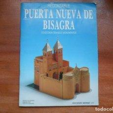 Coleccionismo Recortables: RECORTABLE PUERTA NUEVA DE BISAGRA COLECCION GRANDES MONUMENTOS MERINO 1991 NUEVO. Lote 203094653
