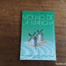 Coleccionismo Recortables: MOLINO DE LA MANCHA RECORTABLES DE ARQUITECTURA RURAL SALVATELLA. Lote 203330906