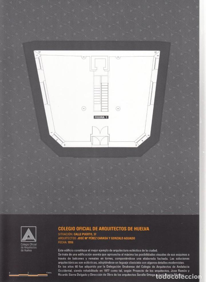 Coleccionismo Recortables: RECORTABLE. COLEGIO OFICIAL DE ARQUITECTOS DE HUELVA. 2007. 1 DE OCT. DÍA MUNDIAL DE LA ARQUITECTURA - Foto 4 - 203991372