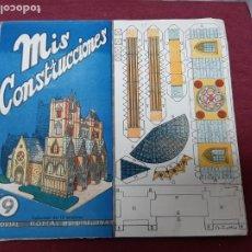 Coleccionismo Recortables: RECORTABLE MIS CONSTRUCCIONES. EDICIONES ROMAS. Nº 9. Lote 204465325