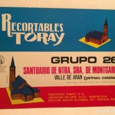 Coleccionismo Recortables: RECORTABLE SANTUARIO NTRA. SRA. DE MONTGARRI - VALLE DE ARAN. Lote 205200632