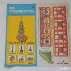 Coleccionismo Recortables: MIS CONSTRUCCIONES 2 - MODELO PAGODA - EDIT. ROMA - EN CUADERNILLO - RECORTABLE. Lote 205566247