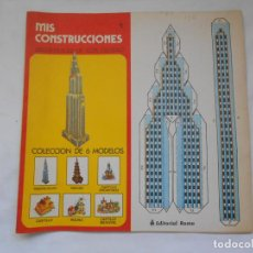Coleccionismo Recortables: MIS CONSTRUCCIONES 1 - MODELO RASCACIELOS - EDIT. ROMA - EN CUADERNILLO - RECORTABLE. Lote 205566298