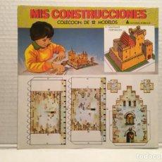 Coleccionismo Recortables: RECORTABLES CONSTRUCCIONES CASTILLO FORTALEZA EDIT. ROMA. Lote 205728685