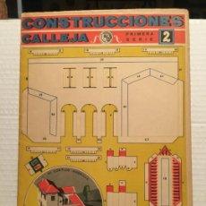 Coleccionismo Recortables: RECORTABLE CORTIJO ANDALUZ AÑOS 70. Lote 205728840