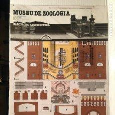 Coleccionismo Recortables: RECORTABLE MUSEU DE ZOOLOGIA - BARCELONA. Lote 205858387